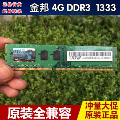 Оперативная память Артикул 526386686885
