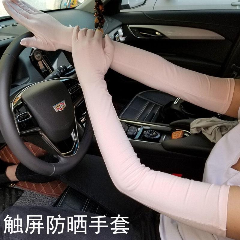 开车防晒手套长