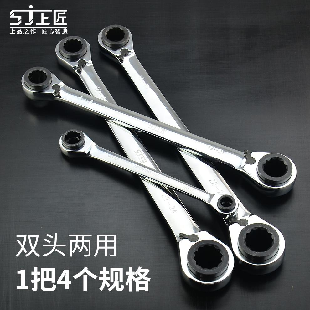 Инструменты / мебельная фурнитура Артикул 525014093222