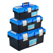 Upper hand plastic toolbox multifunctional household hardware electrician Maintenance Kit Box enhanced vehicle storage box