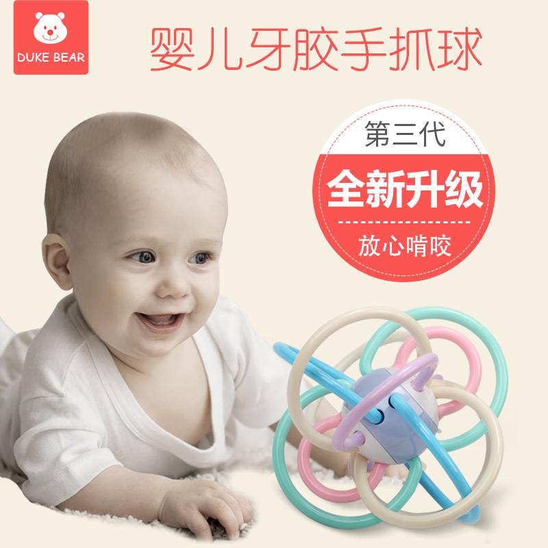 抓握曼哈顿球手抓球婴儿磨牙玩具牙胶宝宝牙软胶球0-3-6个月1-2岁
