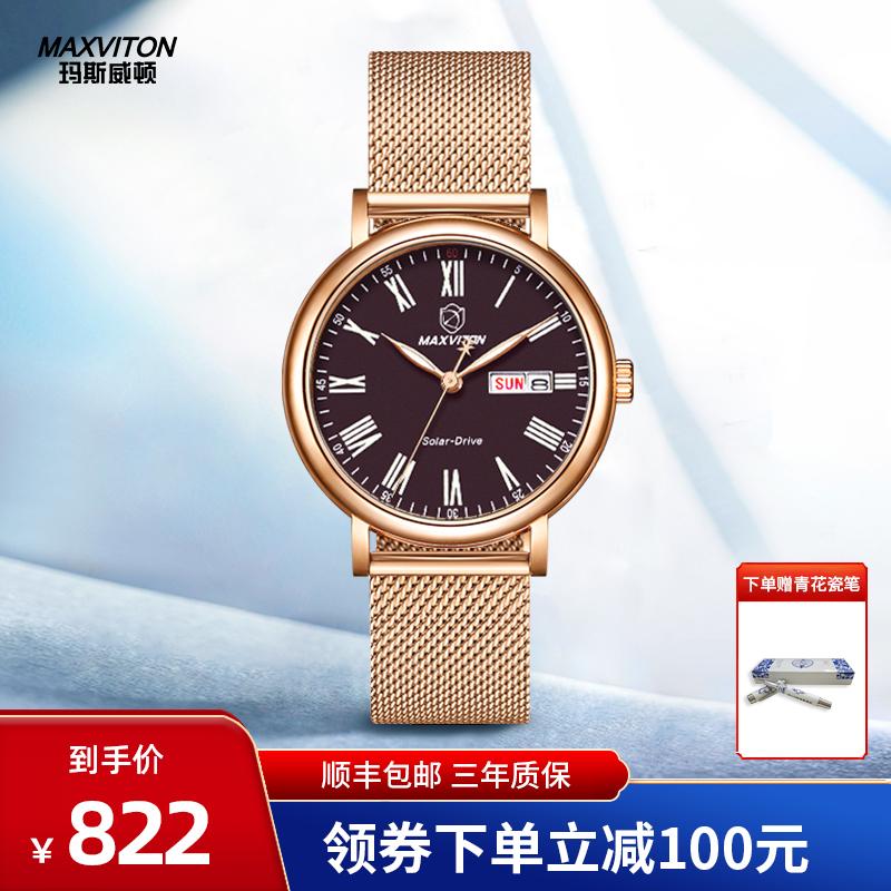 玛斯威顿女十大大表盘高级感男手表