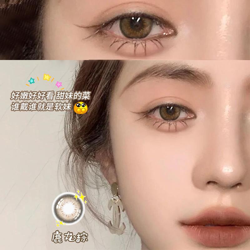 苟娜美の瞳は年を取って女性のコンタクトレンズのネットの赤い金の小さい直径の混血の半年を投げます。