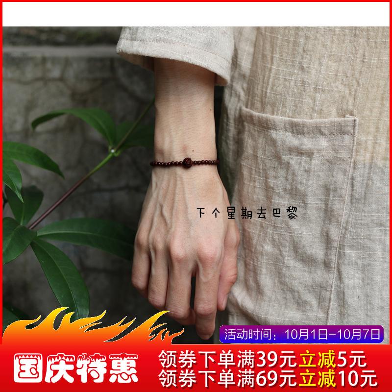 小叶紫檀莲花雕刻男女情侣文艺手链限50000张券