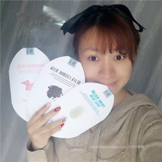 韩国23years old婴儿蚕丝面膜补水保湿23岁面膜收缩毛孔行货正品