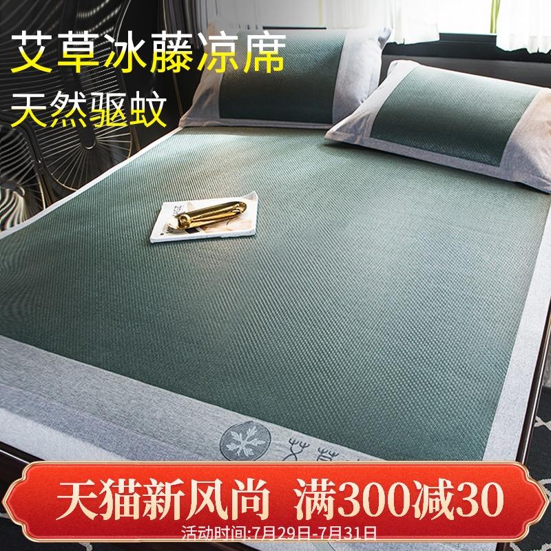 Декоративные одеяла и подушки / Прикроватные коврики Артикул 616416049532