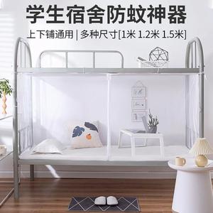 领3元券购买上铺学生寝室1m全封闭宿舍单人床