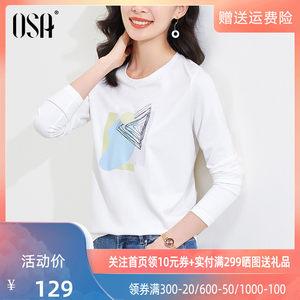 OSA欧莎白色长袖t恤女时尚洋气上衣春装2021年新款百搭打底衫体恤