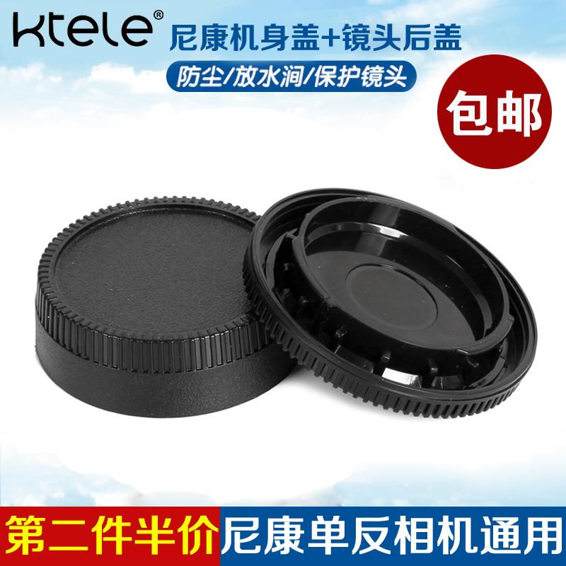 Nikon D7100 D610 D750 D500 D850 D5300 один Обратный корпус камеры корпус + зеркало За головой корпус