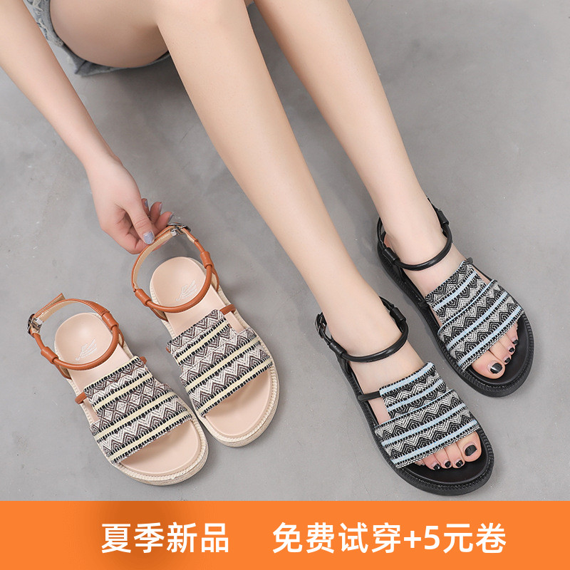 Ins fashion retro sandals fairy wind in the summer of 2020
