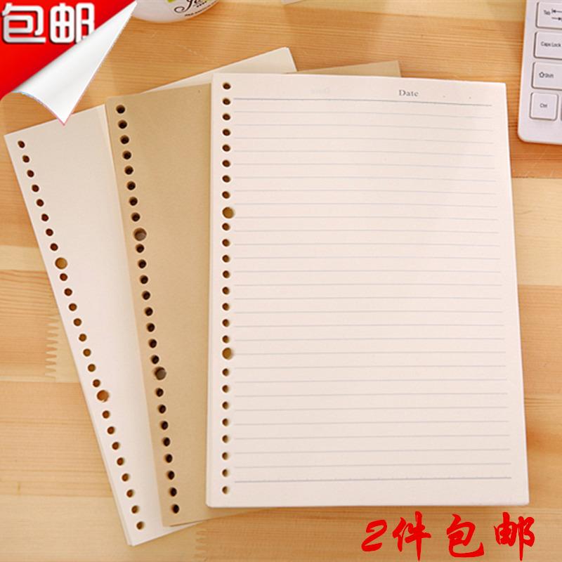 包邮 杰仪加厚笔记本活页本内芯空白活页纸替换内页横条B5/A5/A4