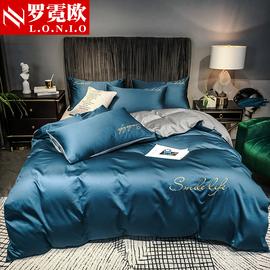 罗霓欧60支长绒棉四件套全棉纯棉欧式简约北欧风床单被套床上用品