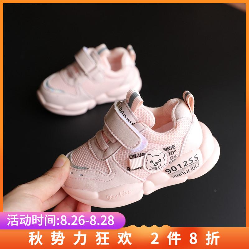 宝宝鞋秋季软底婴儿鞋秋冬1-3岁公主学步鞋子幼儿女宝宝运动鞋子