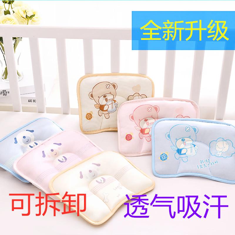 Подушки для детей Артикул 568446359693