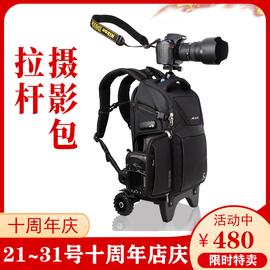 摄像机摄影相机拉杆箱包 专业双肩单反拉杆背包 曼勒斯基MANLESKY