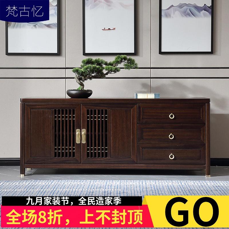卧室电视柜新中式轻奢现代简约主卧房间实木高款小户型短款电视柜