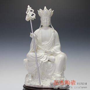 15 inch big wish the Earth Store Bodhisattva Dehua porcelain ceramic statues of Buddhist religious supplies collectibles