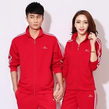 新款春秋大码情侣运动套装男女红色运动服男士休闲卫衣运动衣团购