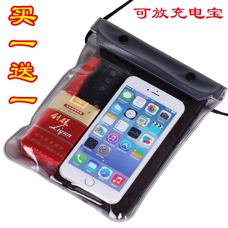 11月07日最新优惠外卖专用手机防水袋超大号通用包骑手防雨密封触屏潜水套可充电