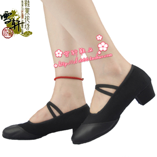 Adult female Latin dance shoes leather shoes soft bottom band teachers with modern square dance shoes practice shoes shoes friendship