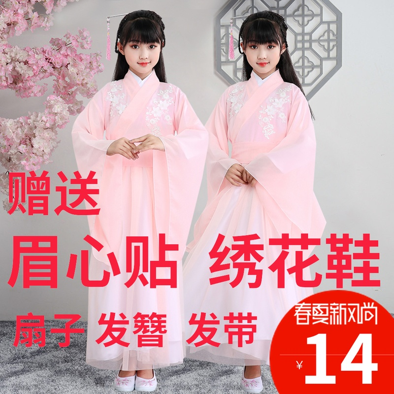 童装杨紫锦觅同款夏季儿童古装汉服(用1元券)