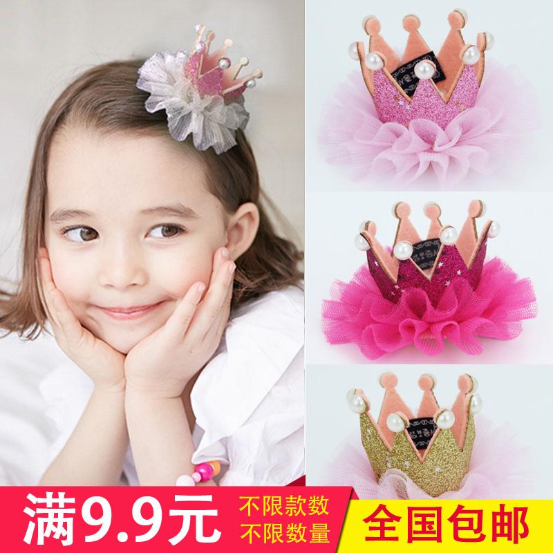 儿童皇冠头饰女童公主头花饰品韩国宝宝发夹发卡小女孩发饰边夹子