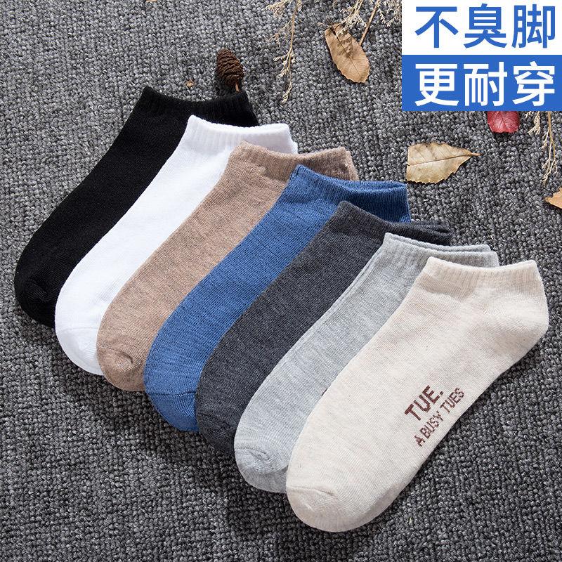 袜子男士短袜薄款防臭夏季棉袜运动短筒低帮白色隐形船袜1