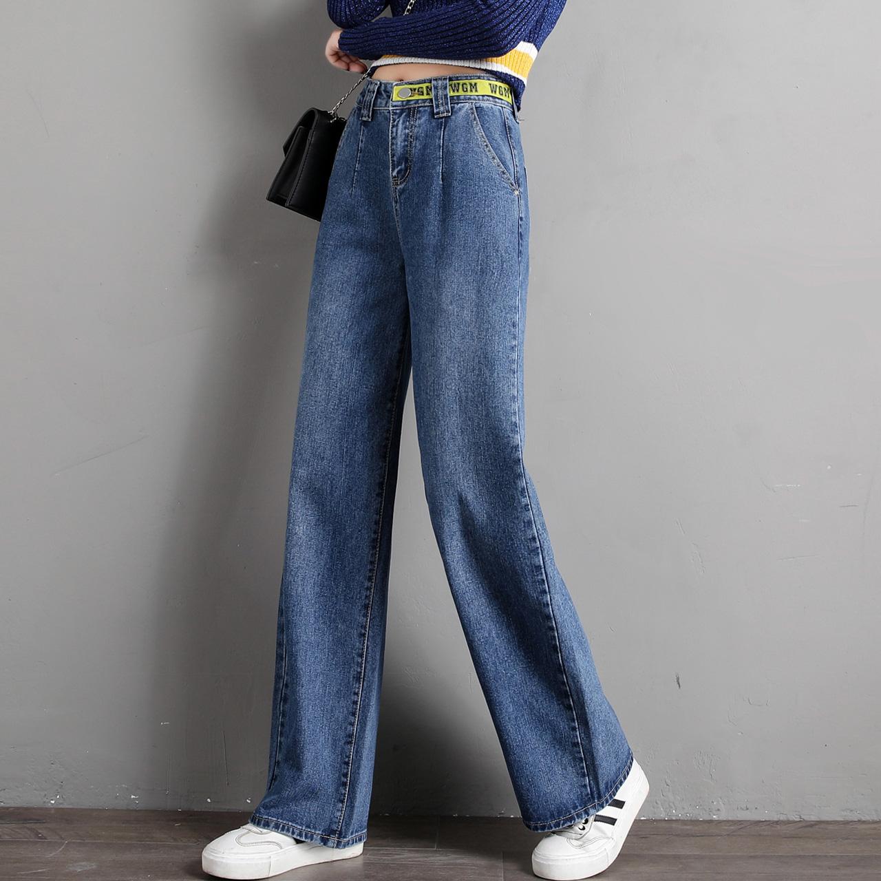 女士直筒宽松阔腿裤高腰垂感牛仔裤(非品牌)