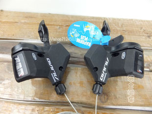SHIMANO Shimano ALIVIO M430 M430 9 speed DIP DIP single left Single right one pair