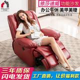 欧式头等太空单人沙发舱美甲沙发电脑沙发椅懒人沙发真皮布艺沙发