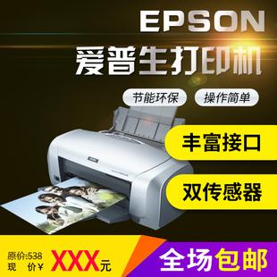 爱普生R230打印机六色彩色喷墨照片连供热转印升华家用学生打印机