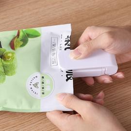 零食封口机小型迷你手压式包装家用塑料袋食品保鲜抽真空封口神器图片
