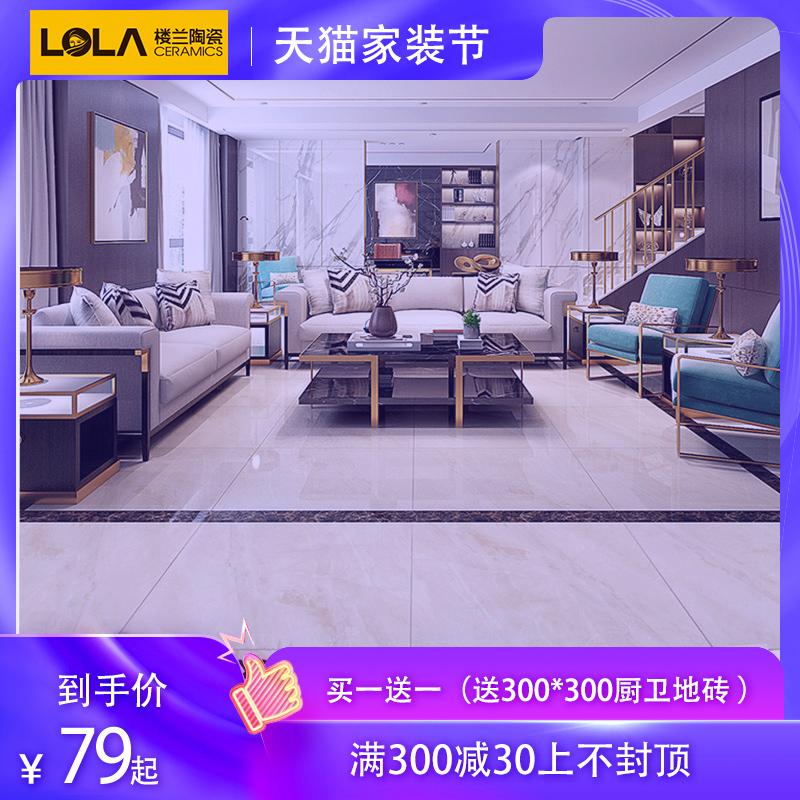 楼兰瓷砖 瓷砖800x800客厅防滑地砖卧室全抛釉 通体大理石地板砖