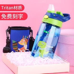 儿童吸管杯鸭嘴杯女童水杯宝宝喝水杯子果汁杯牛奶杯便携防摔水壶
