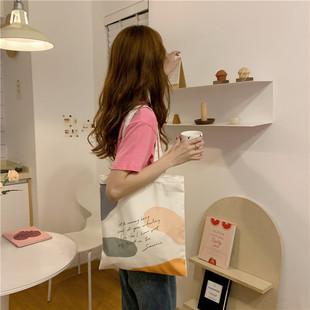 日韓小眾設計ins冷淡風色塊印花帆布包女文藝單肩包自制復古購物