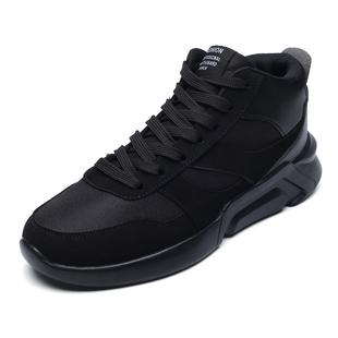 秋季加绒潮流运动鞋黑色男鞋子棉鞋