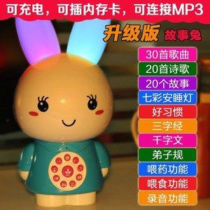 早教机可充电下载 儿童讲故事机宝宝智能MP3音乐玩具0-3-6月岁
