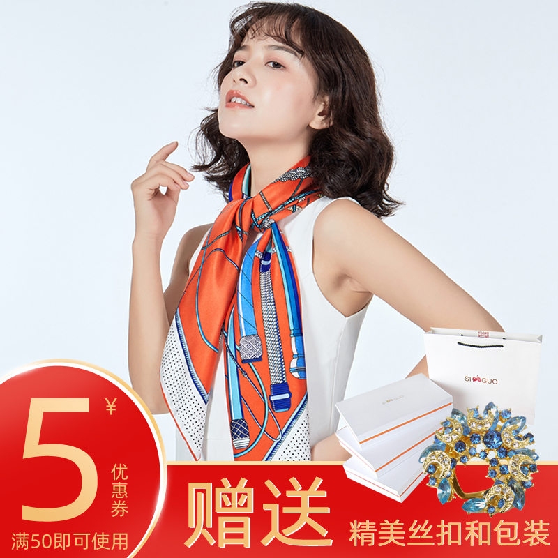 Silk scarves made of Siguo silk for women in spring and Autumn