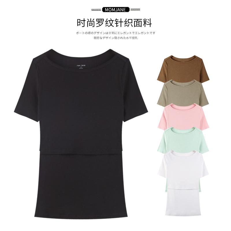 哺乳衣期夏装外出上衣潮妈时尚短袖t恤产后喂奶衣服辣妈款夏季女