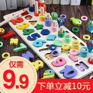 幼儿童数字拼图动脑玩具男女孩宝宝益智力开发1-2-3岁早教积木