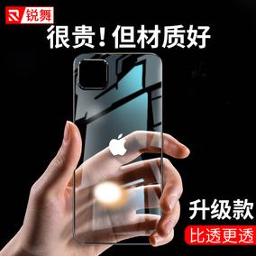 锐舞苹果11 iphone11pro max手机壳