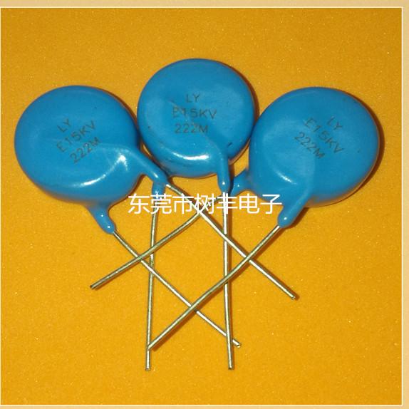 Изделия из фарфора и керамики Артикул 531575505184