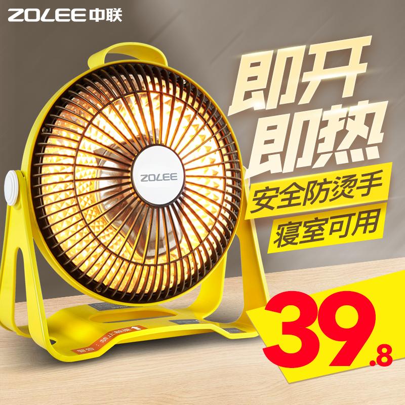В присоединиться мини солнце теплый устройство рабочий стол электрический обогреватель устройство домой офис комната теплые ноги устройство нагреватель электромеханический теплый устройство