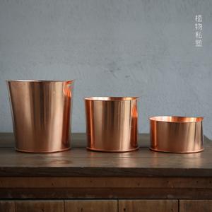 植物私塾 园艺工具 品质紫铜桶盛水皿 干花桶 鲜花桶 紫铜摆件