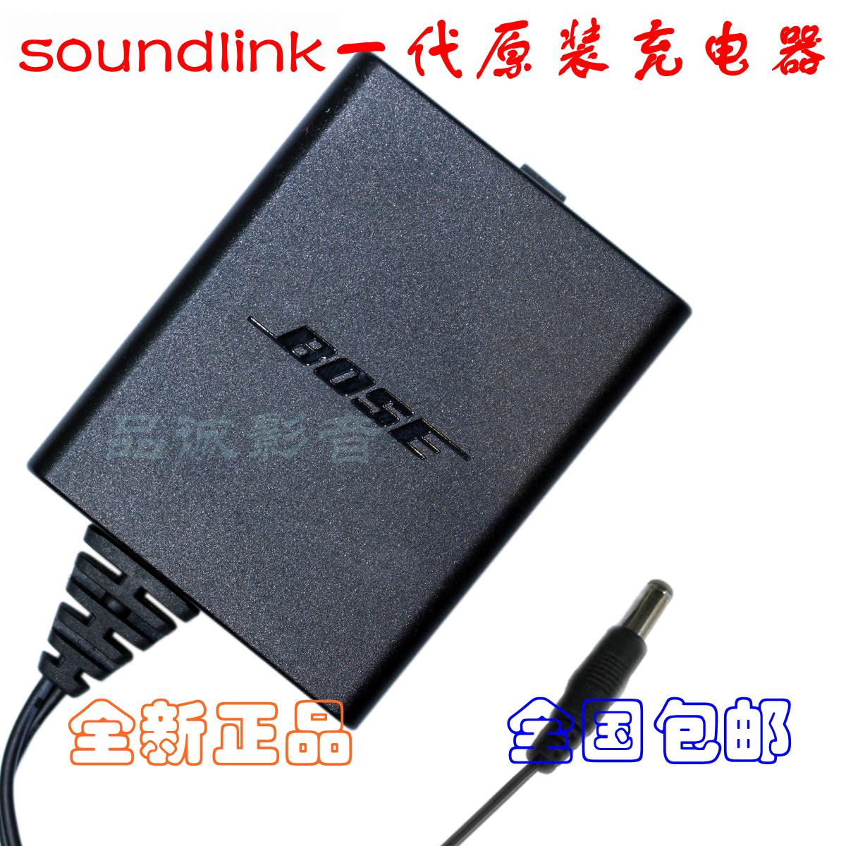 Оригинал BOSE доктор наук SoundLink mini зарядное устройство адаптер питания совершенно новый 12V 0.833A