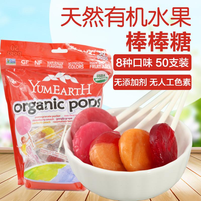 Сша на импорт Yummy Earth природных вод фрукты сахар леденец ребенок ребенок беременная женщина нулю еда 50 mail