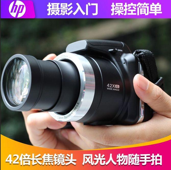 长焦小单反数码 惠普D3500 照相机高清 数码 摄像家用旅游便携