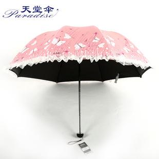 天堂伞雨伞女防晒太阳伞黑胶遮阳伞防紫外线韩国小清新晴雨两用