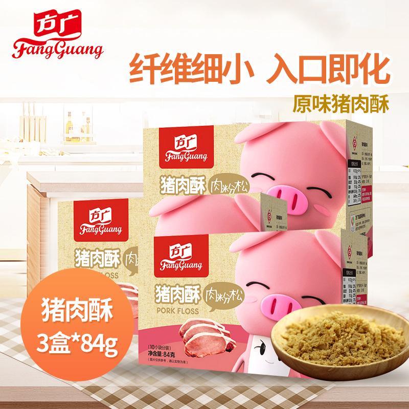 Квадрат широкий свинья мясо песочное печенье ребенок мясо свободный 84g*3 коробка сочетание ладан песочное печенье оригинал свинья мясо песочное печенье питание мясо свободный независимый сумка