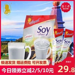 领【2元券】购买泰国soy香浓黑豆浆粉早餐小冲饮